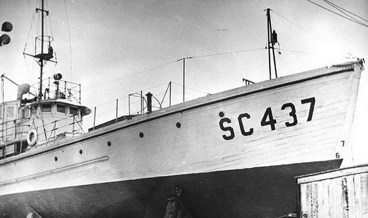 Охотник «SC-437»