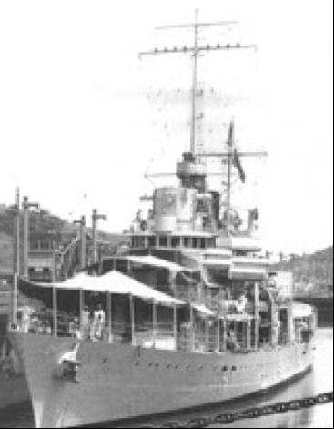 Канонерская лодка «Erie» (PG-50)