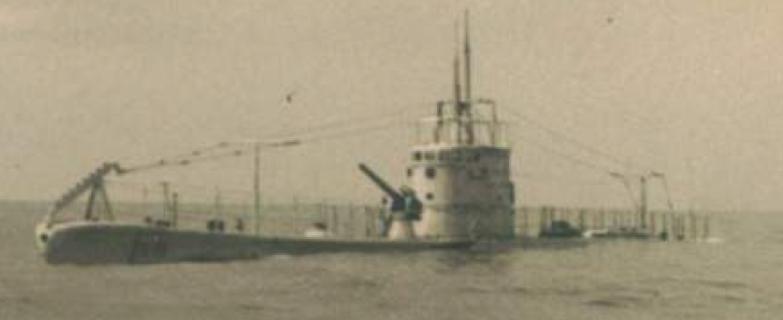 Подводная лодка «Timbira»