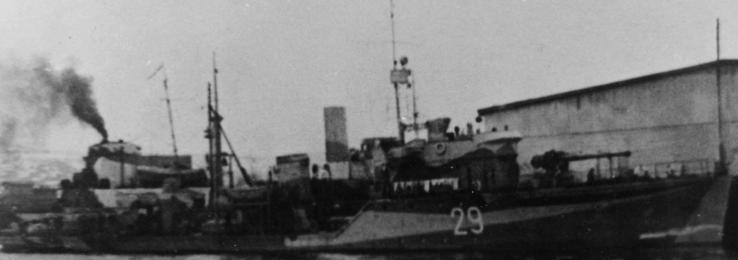 Сторожевой корабль «Бриллиант»
