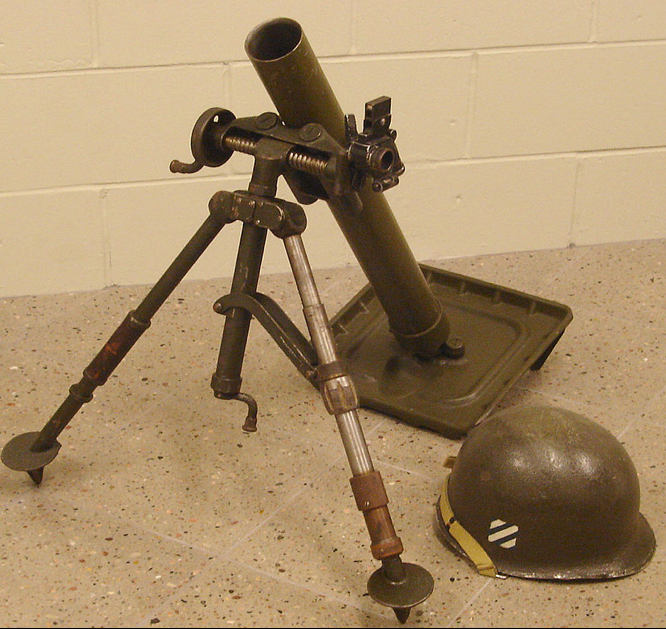 Миномет 60-mm Mortar M-2