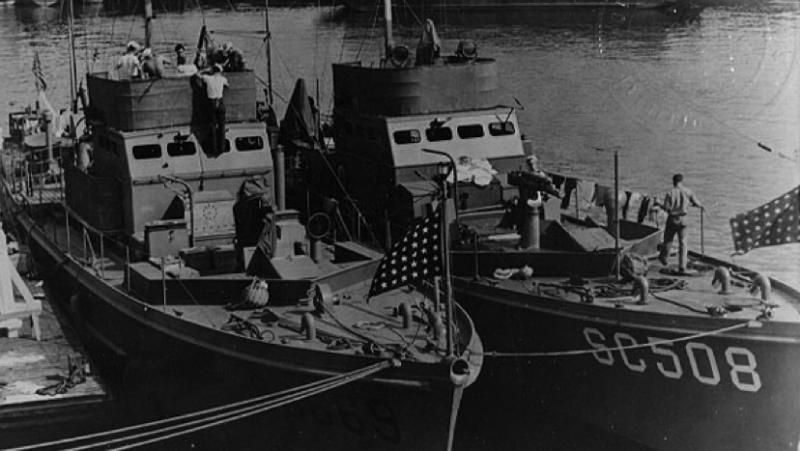 Охотники «SC-669» и «SC-508»
