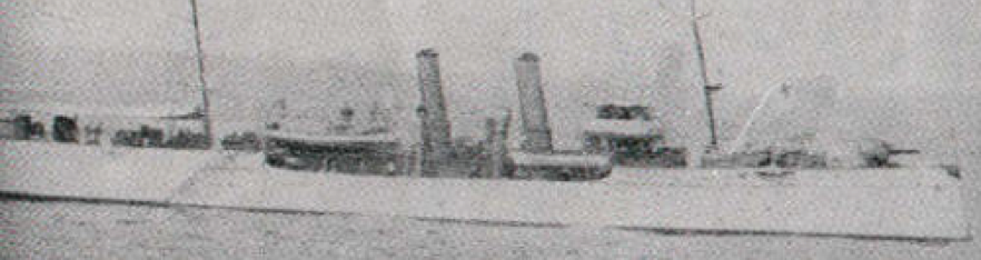Канонерская лодка «Nicolas Bravo»