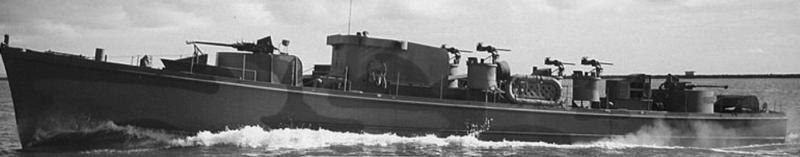 Охотники «SC-1056»