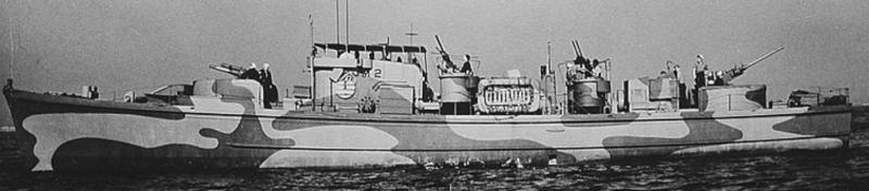 Охотник «SC-757»