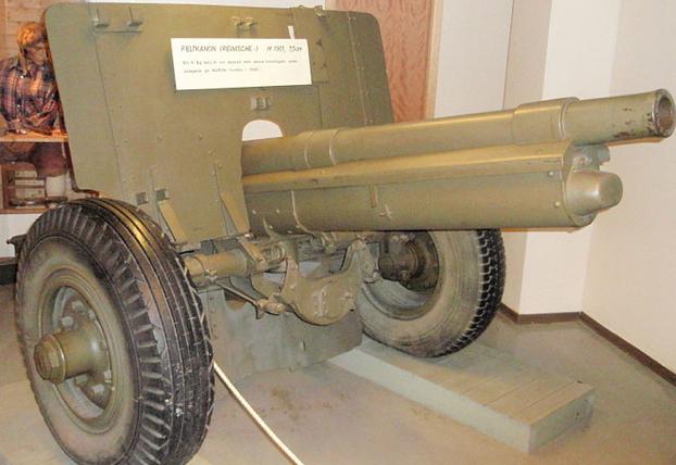 Полевая пушка Ehrhardt 7.5 cm Model 1901