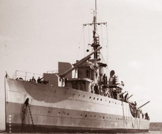 Канонерская лодка «Flores»