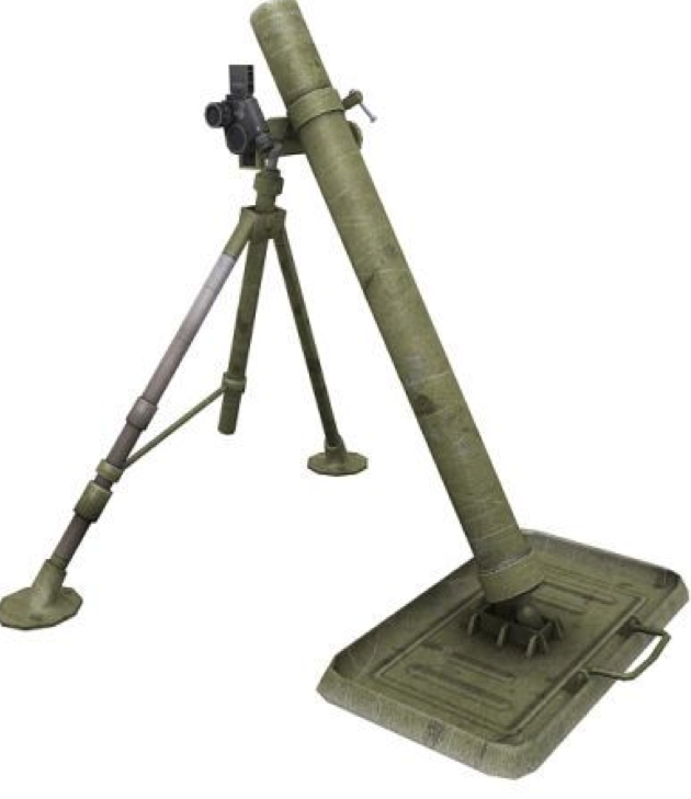 Миномет 81-mm Mortar M-1