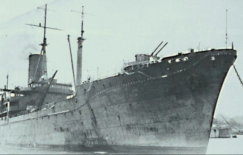 Корабль продовольственного снабжения «Irako»