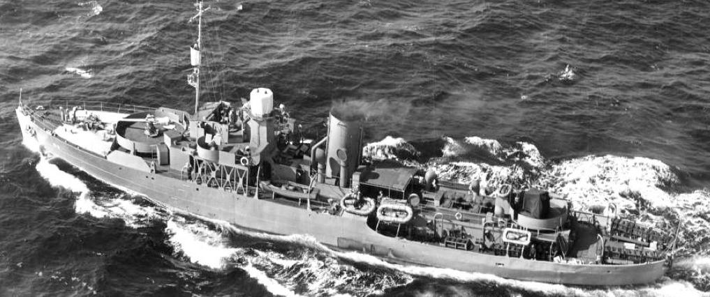 Канонерская лодка «Temptress» (PG-62)
