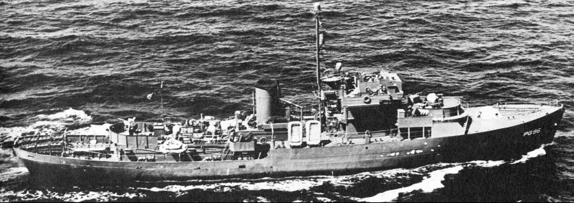 Канонерская лодка «Prudent» (PG-96)