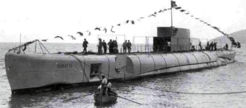 Подводная лодка «Humaita»