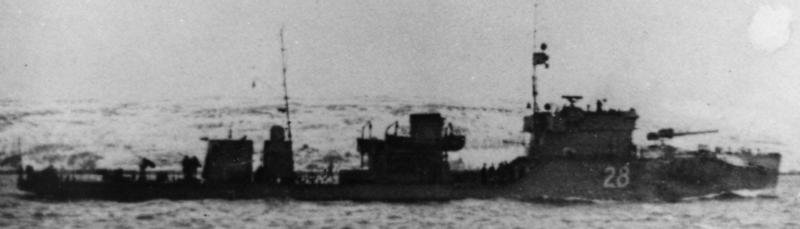 Сторожевой корабль «Рубин»