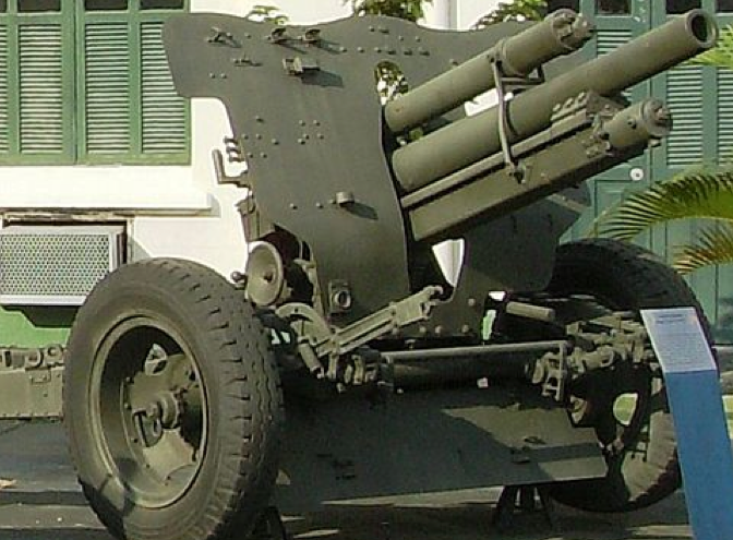 Полевая пушка 7.5 cm FK-18