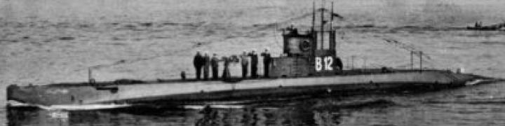 Подводная лодка «Galathea»
