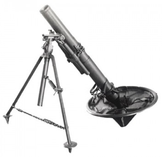 Миномет  81,4-mm Mle1939 (Brandt)