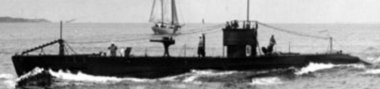 Подводная лодка «Daphne»