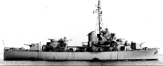 Корабль береговой охраны WPG-70 «Ponchartrain»