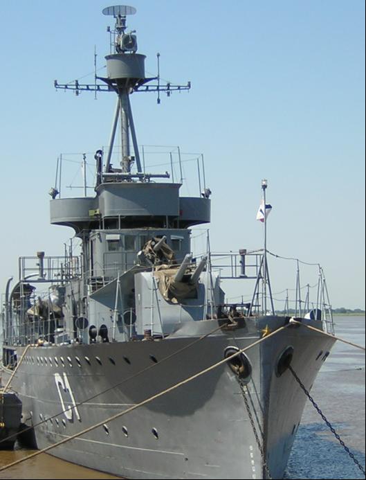 Канонерская лодка «Humaita»