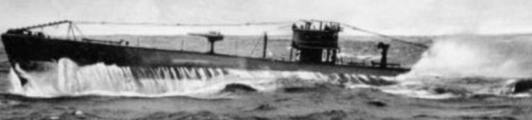Подводная лодка «Dryaden»