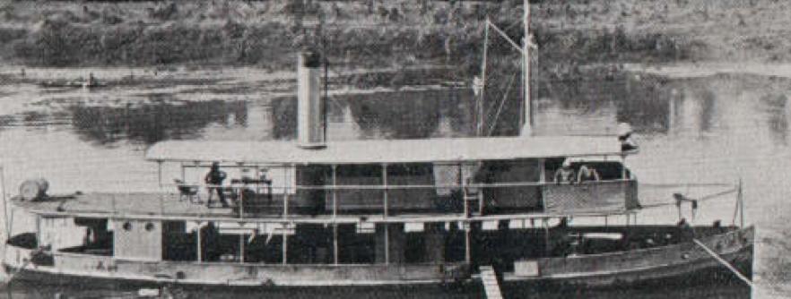 Канонерская лодка «Iquitos»