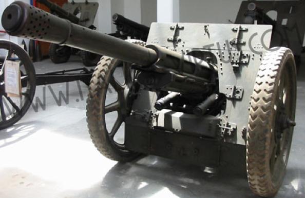 Полевая пушка Cannone da 75/32 modello 37