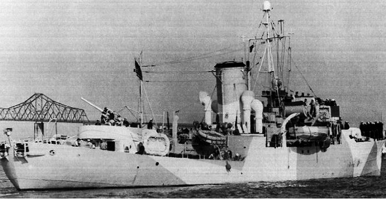 Канонерская лодка «Surprise» (PG-63)