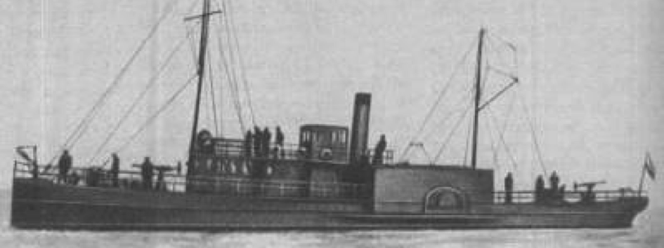 Канонерская лодка «Tartu» (Нарова)