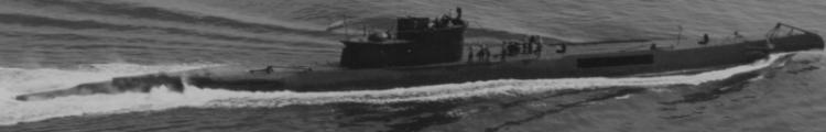 Подводная лодка « Sep»