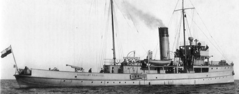 Канонерская лодка «General Haller» (Лунь)