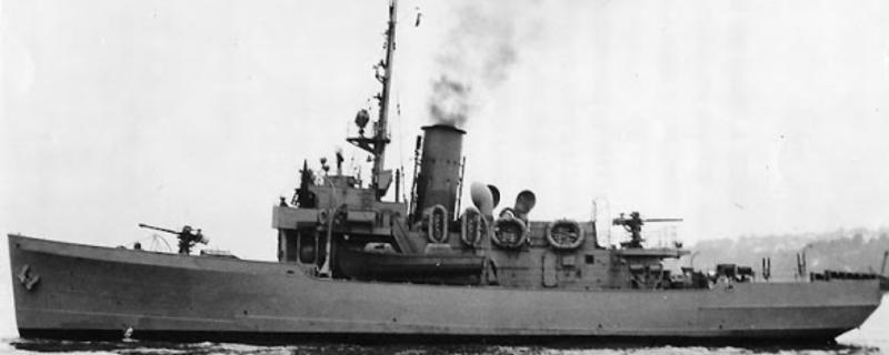Корабль береговой охраны WPG-79 «Onondaga»