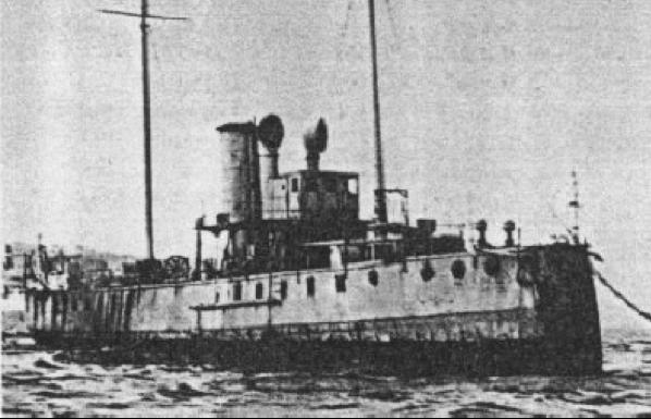 Канонерская лодка «Beira»