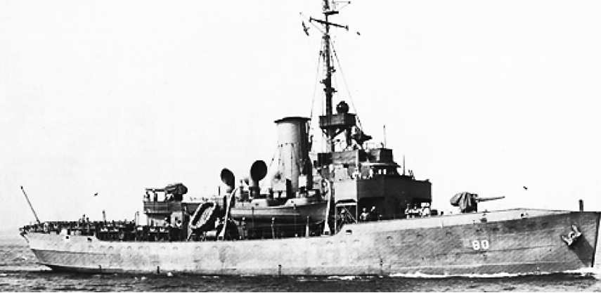 Корабль береговой охраны WPG-80 «Tahoma»