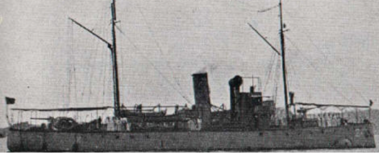 Канонерская лодка «Zaire»