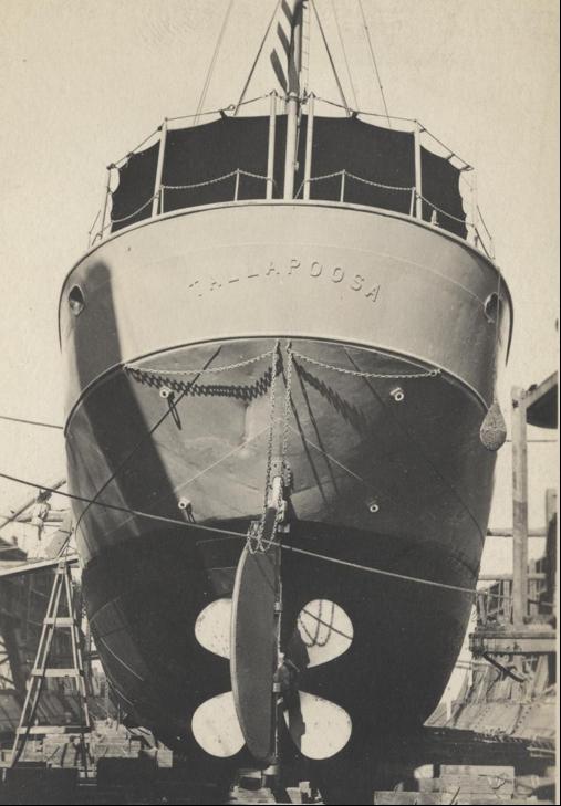 Корабль береговой охраны WPG-52 «Tallapoosa»