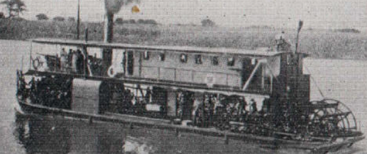 Канонерская лодка «Tete»