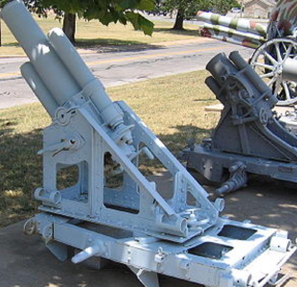 Тяжелый миномет Mortier de 150-mm