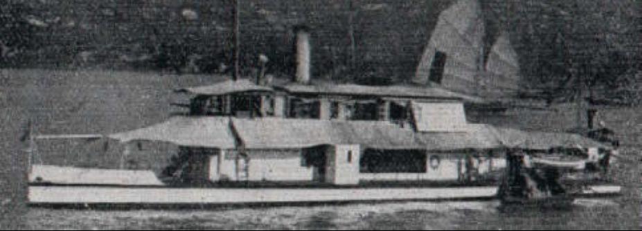 Канонерская лодка «Macau»