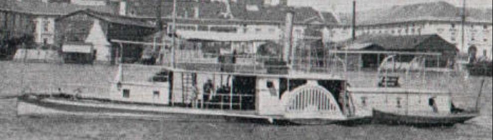 Канонерская лодка «Rio Minho»