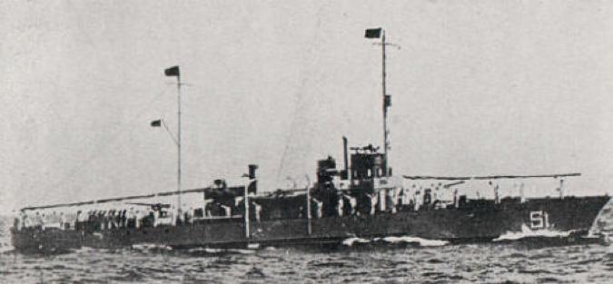 Канонерская лодка «Locotenent-Comandor Stihi Eugen» (Ахтуба)