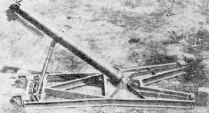 Миномет Type 98 50-mm