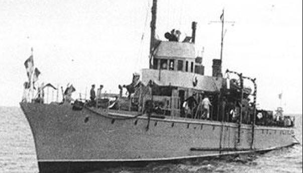 Канонерская лодка «Căpitan Dumitrescu» (Аракс)