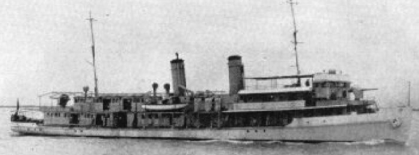 Канонерская лодка «Mindanao» (PG-48/PR-8)