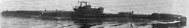 Подводная лодка «Templar»