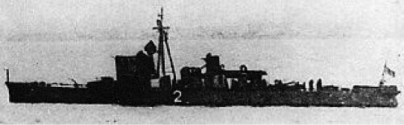 Охотник «Ch-2»