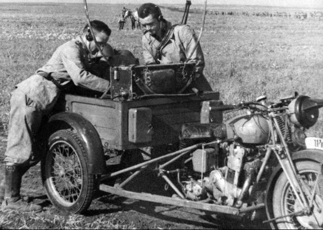 Трицикл с передвижной радиостанцией