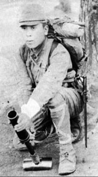 Миномет Type 89 Grenade Discharger