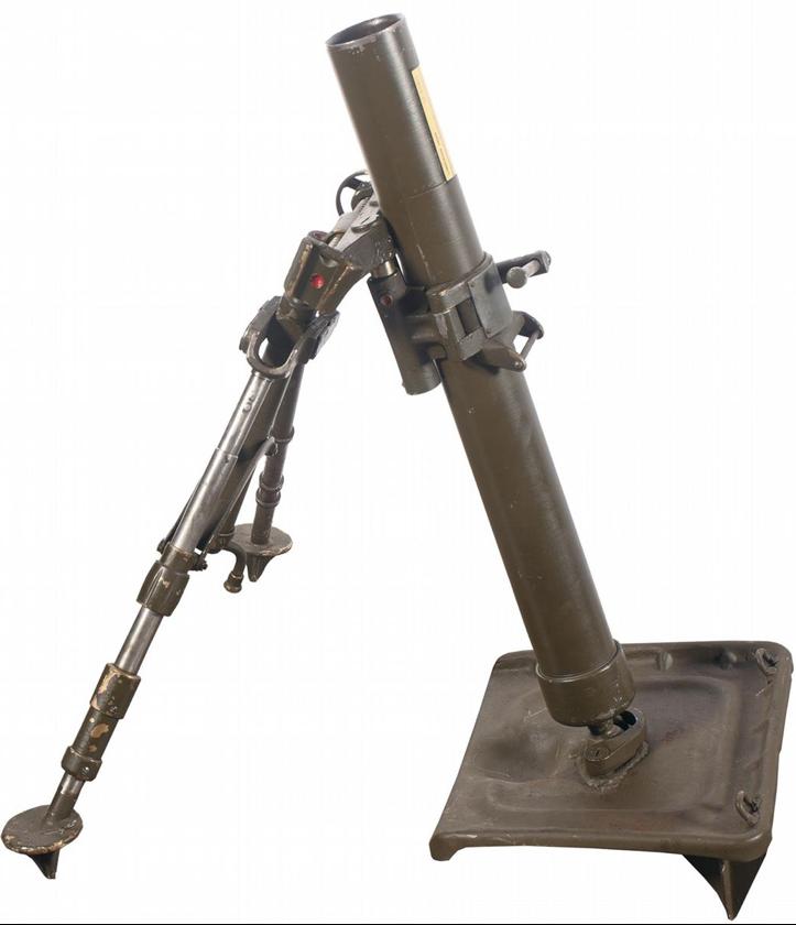 Миномет Type 99 81-mm
