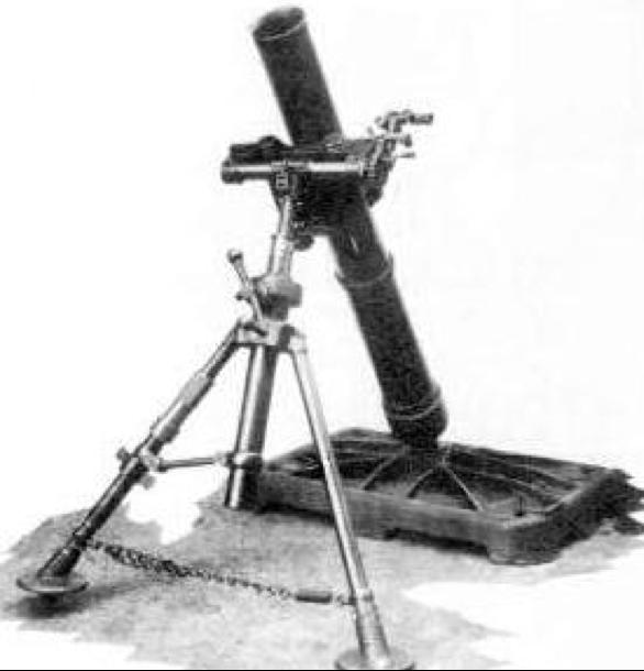 Миномет Type 2 120-mm