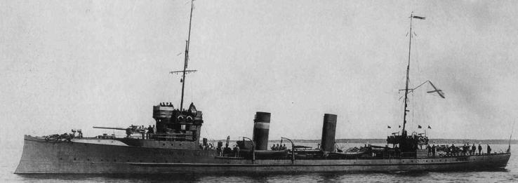 Канонерская лодка «Альтфатер»